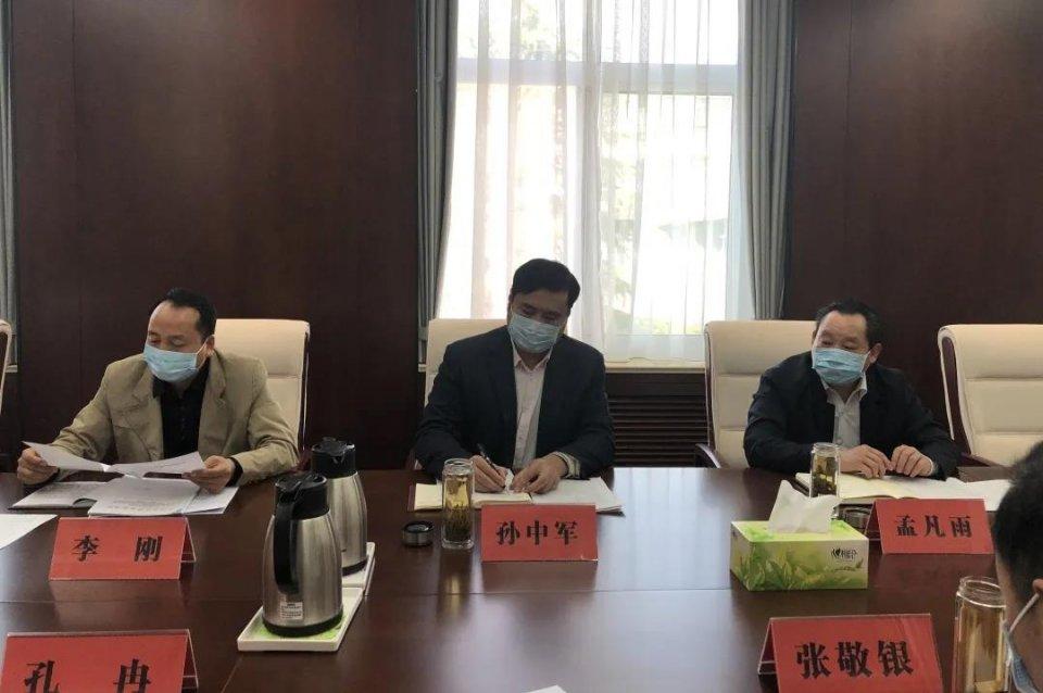 枣庄市峄城区召开《2020年度协商计划》征求意见座谈会