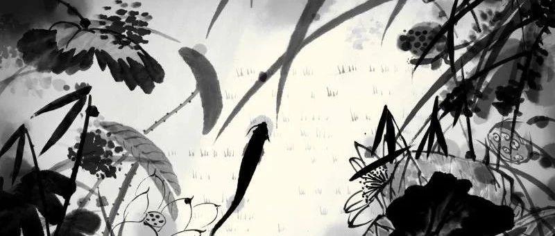 吉林动画学院动画短片作品《万点恶墨》入围2020年法国昂西国际动画电影节短片竞赛单元