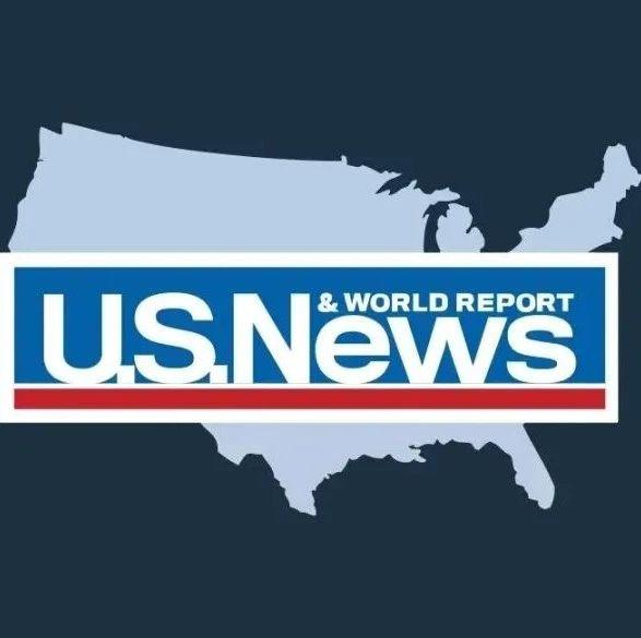 2021年USNews全美最佳研究生院排名发布!