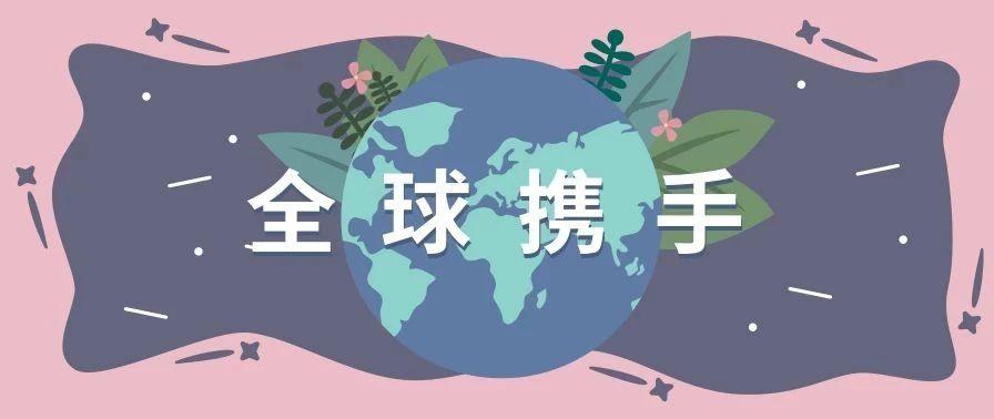 国际抗疫局势严峻!浙大校长吴朝晖达沃斯论坛网站发文