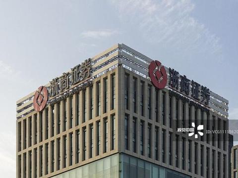 浙商证券去年股权保荐项目通过率100% 期货业务收入提升85%