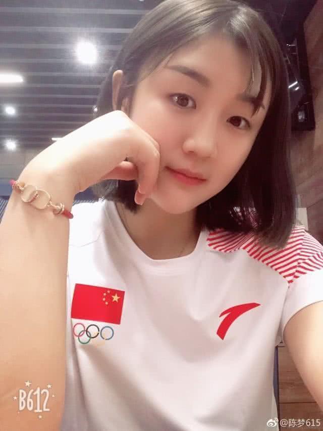 3连胜打爆日本伊藤美诚,陈梦剑指奥运冠军,世界第一让其很郁闷