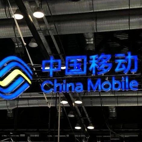 中国移动2月运营数据:移动用户净减725万 5G客户达1539.9万户