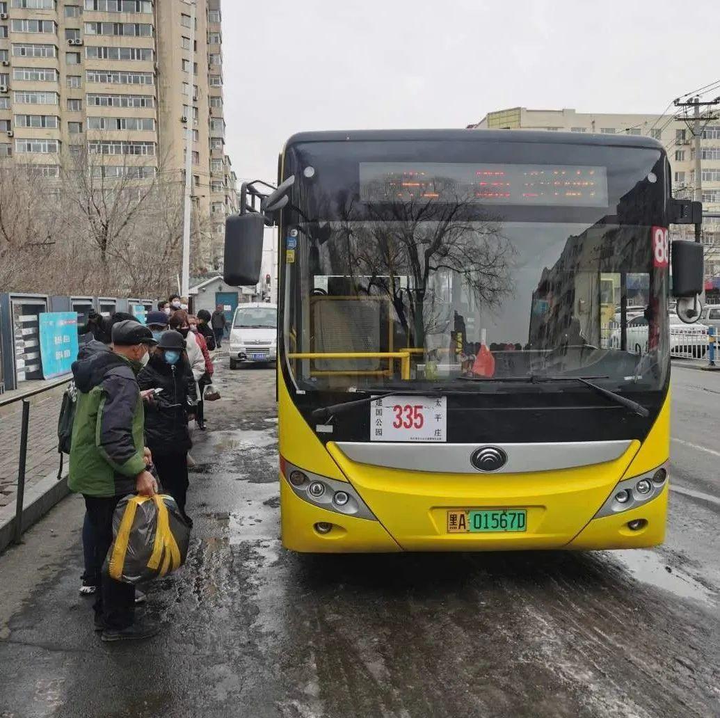 张女士:复工了,哈市公交车等候时间太长 | 交通部门:缩短间隔时间