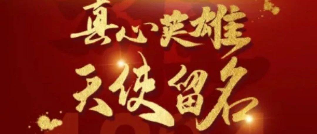 """西青记者前线手记(二月二十六)——9分钟 读懂驰援武汉白衣天使战地""""心""""书(上)"""