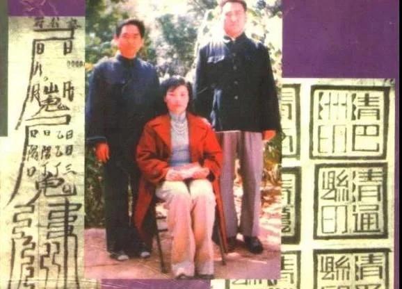 """此女人1986年登基当""""女皇帝"""",建立后宫,选择男宠,被判处死刑"""