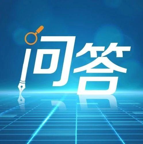 2020年上海市普通高校体育类专业统一考试招生问答