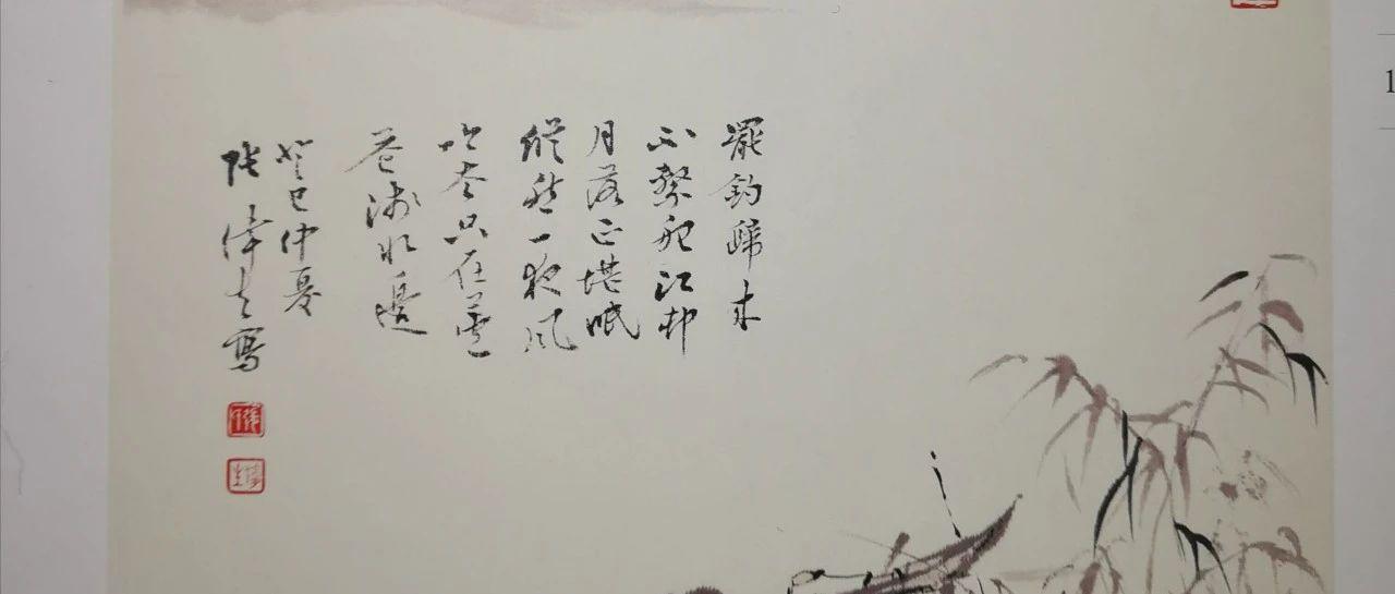 【长三角书法名家巡礼】张伟生书法:明月入怀,笔墨心境