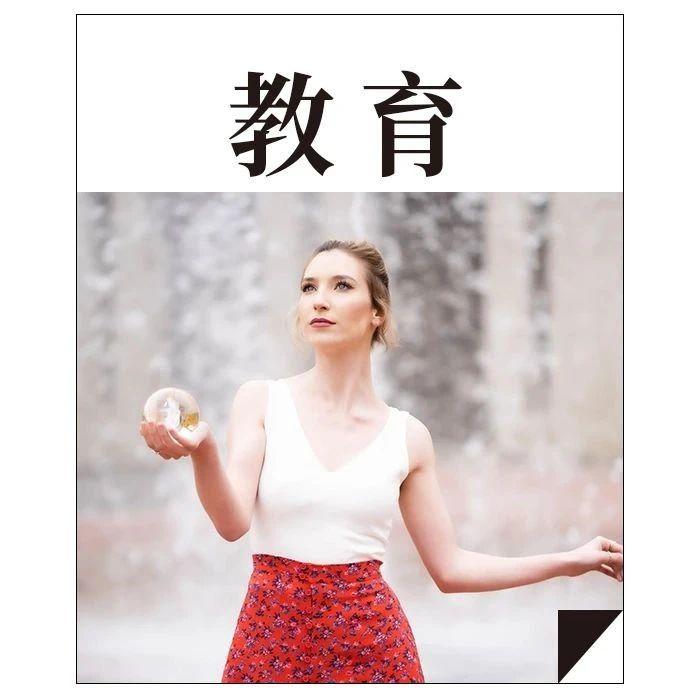看过武汉,英国女外交官落泪:如果你有女儿,一定要培养她这个能力
