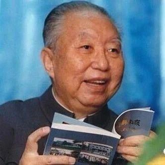 ▶华國鋒逝世,党和国家领导人参加追悼会