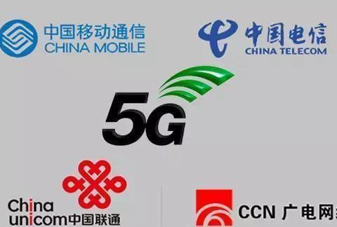 杨杰正式回应中国移动与中国广电5G合作传闻