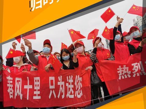 战士返湘,英雄归来!湖南支援黄冈医疗队回家了!