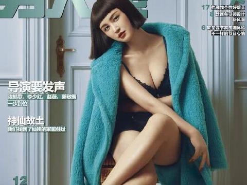 张歆艺登《男人装》封面,连换8套性感造型,产后身材超有料