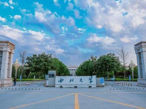 陕西被低估的一所大学,是世界一流学科建设高校,坐落于西安
