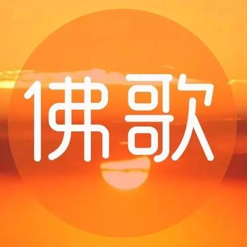 释迦牟尼佛的一生(108图)过目增福,哪怕看一眼,也能得到无量功德!!