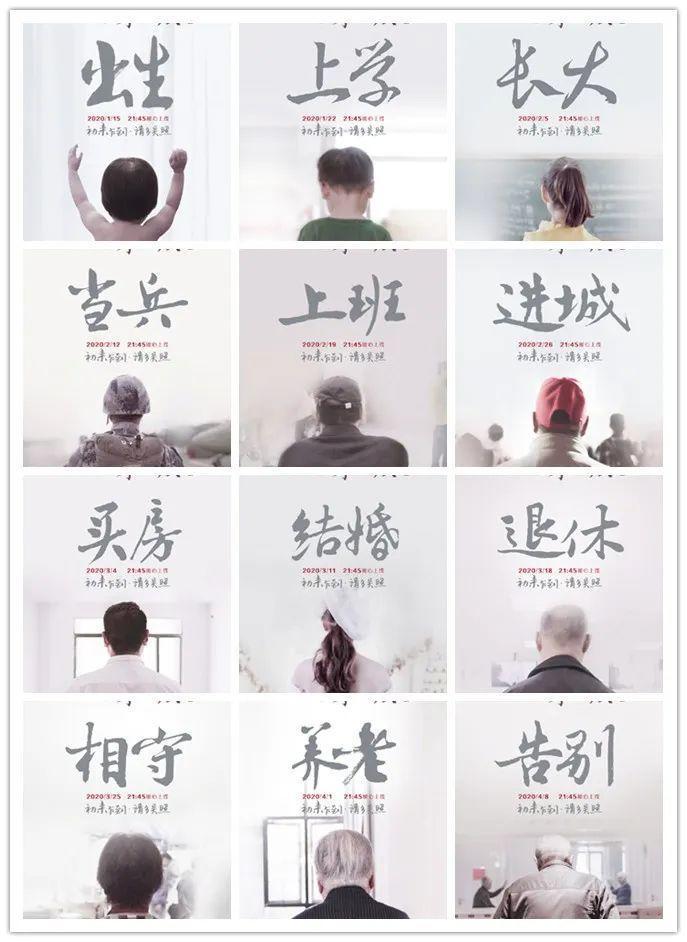 一部豆瓣9.2,国产纪录片的启示:人生是这么无聊,又不缺诗意