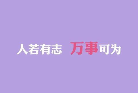 汉语国际教育考研备考建议,请收藏!