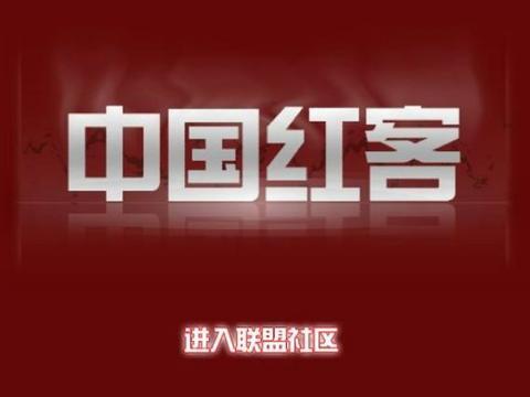 """中国""""红客联盟""""创始人,他曾把国旗插在白宫网站,如今怎样了?"""