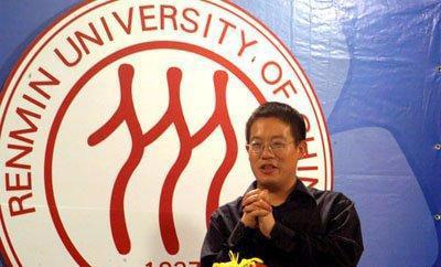 中国人民大学的校徽是谁设计的?他曾为新华书店做过整体形象设计