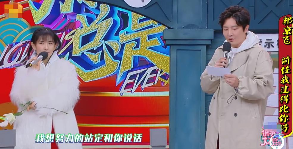 《快本》播《囧妈》剧组未播片段,谢娜过足戏瘾,郭京飞表现惊艳