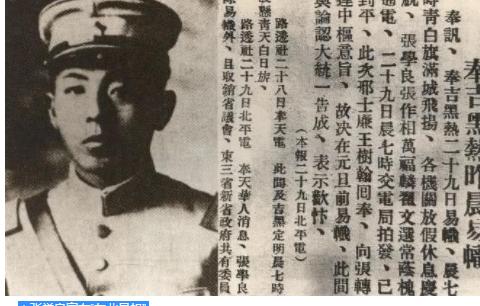赵四小姐刚被张学良接走,为何立刻被赵庆华逐出家族?