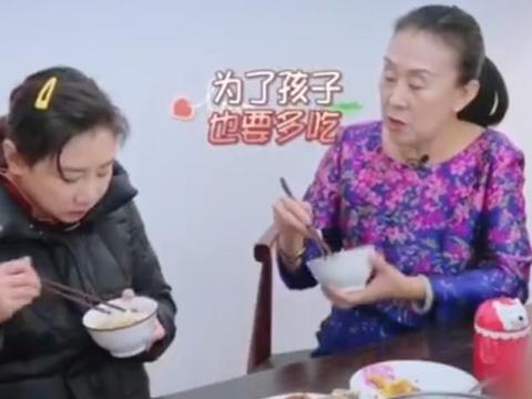 就在刚才!奥运冠军何雯娜回应争议视频:我和婆婆相处非常融洽