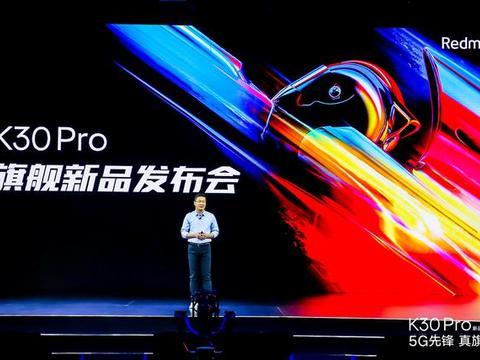 价格屠夫再次出手,Redmi K30 Pro正式发布,2999元起