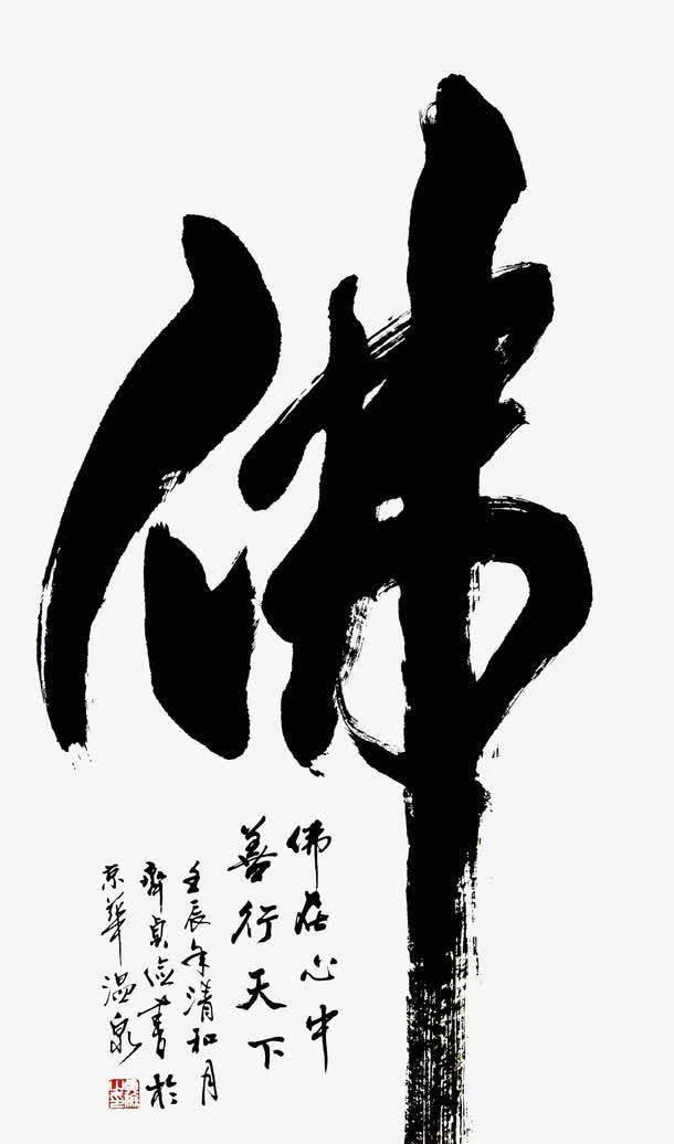 佛教金刚经奥妙之处、点睛之笔:寻常生活处处道