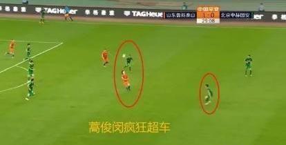 三哥生日鲁媒再晒经典助攻,这个球是当红国脚李磊一辈子的痛