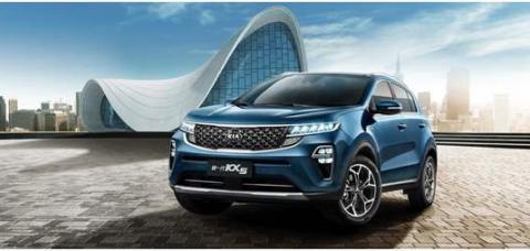 来看看东风悦达起亚新一代KX5 强悍来袭!价格一减再减!吧