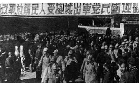 解放战争:参加北平起义的25万国军,是哪些部队组成的?结局如何