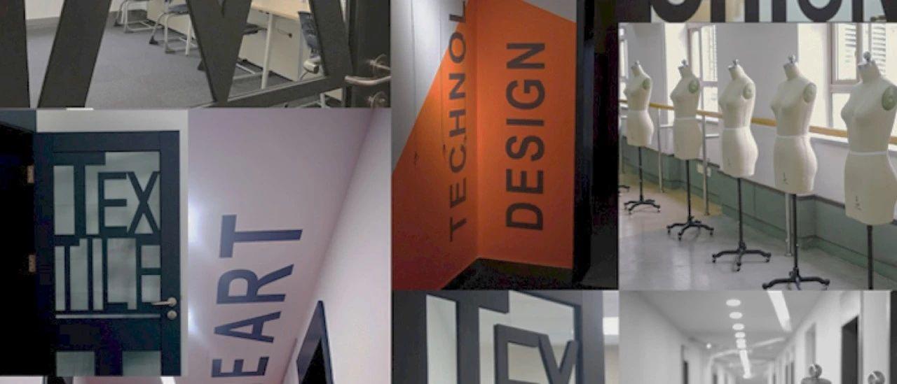 探校 | 耀华国际艺术设计课程:为艺术留学生定制的国际高中课程