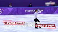 花滑世锦赛隋文静韩聪领衔中国
