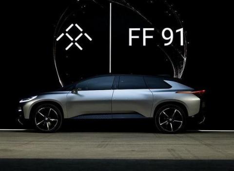 FF91即将量产 2.4秒破百