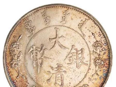 大清银币到底值不值钱?