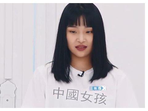 还记得把蔡徐坤难倒的陈珏吗?记者采访她苦不堪言,比张雨剑难聊