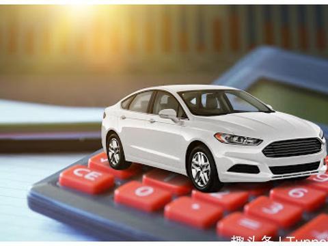 商业车险怎么买才划算?专家:其实买这3种就够了