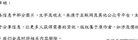 大韩航空宣布28日起赴北京航线停飞4周