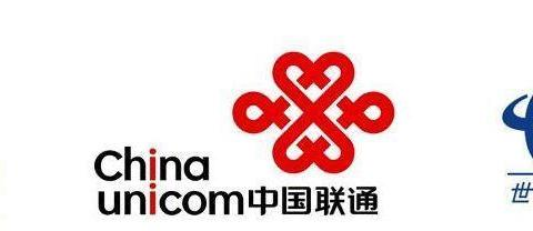 王晓初正式回应中国联通与中国电信合并传闻!