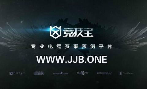【竞技宝JJB.ONE】竞技宝春季杯S2参赛战队介绍—天狼星Sirius