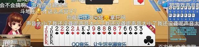柯洁直播又来了,据说和棋手们组了车队,曾经拿下过71连胜!
