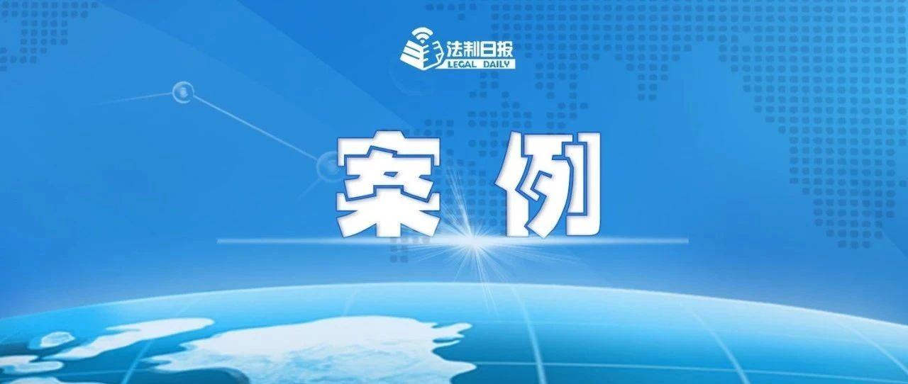 投资公司非法吸收公众存款64亿余元|最高检发布第十七批指导性案例