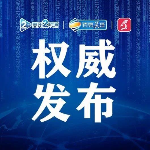 中纪委网站通报2起90后干部严重违纪违法案警示录
