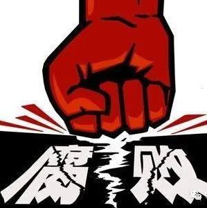 """港交所IPO贪腐案主角杨金隆被起诉,此前李小加称不能杜绝""""烂苹果"""""""