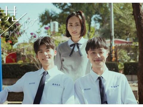 网飞华语剧《谁是被害者》4月来袭 张孝全林心如出演
