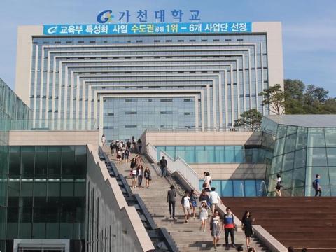 2020年韩国嘉泉大学经营学专业就业方向与就业前景分析