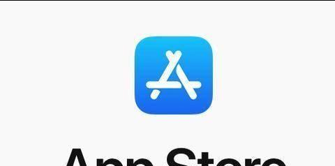 苹果放大招!App Store或将于4月登陆20个新国家