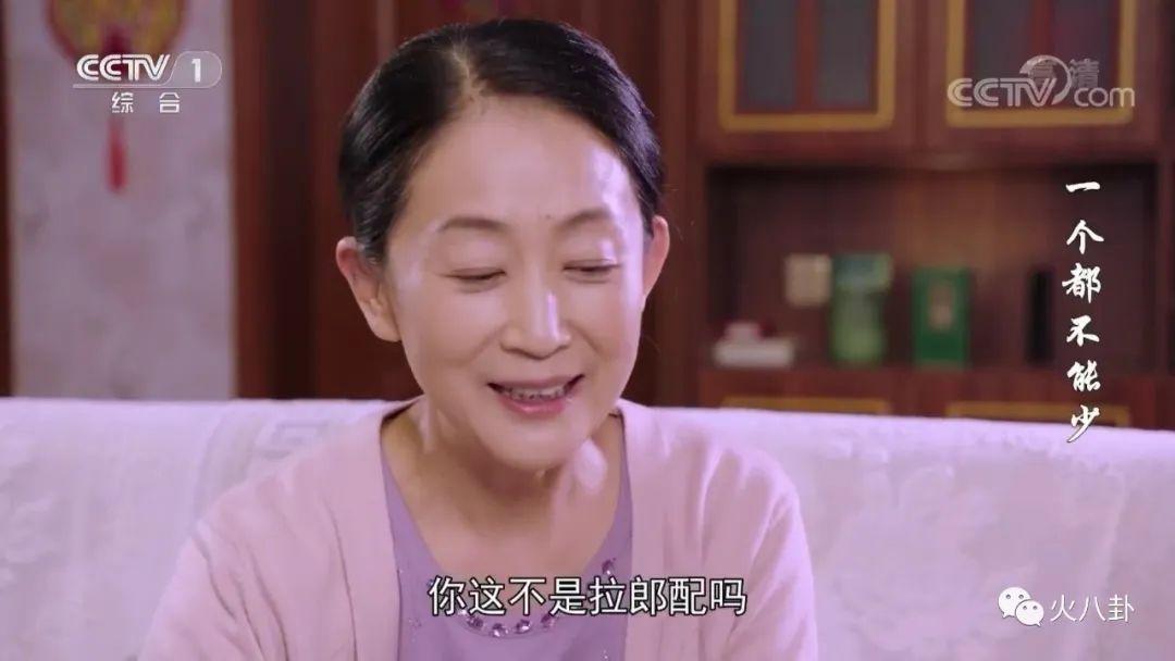 """《一个都不能少》3对热门CP嗑上头,""""百鸟朝凤""""组合要意难平?"""