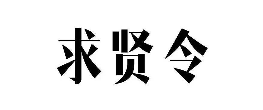 凤凰网财经、法制日报、坤音娱乐招聘新媒体人才啦! | 求贤令