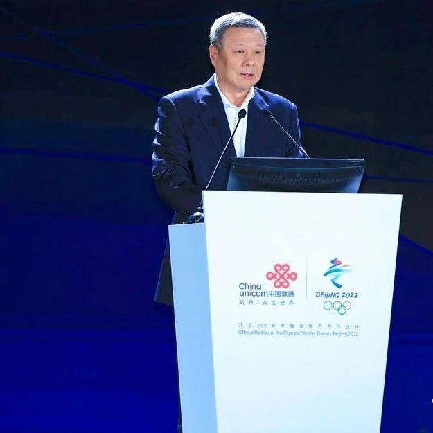 王晓初:中国联通将不对5G手机进行任何补贴,正与广电商讨共建
